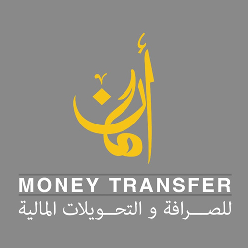 Al-Amaan - Money Transfer