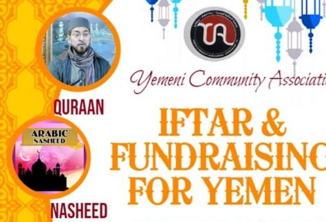 Iftar & Fundraising for Yemen 2019