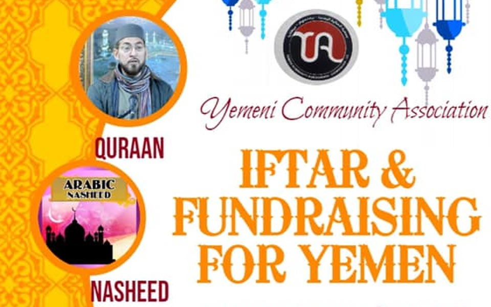Iftar & Fundraising for Yemen 2019