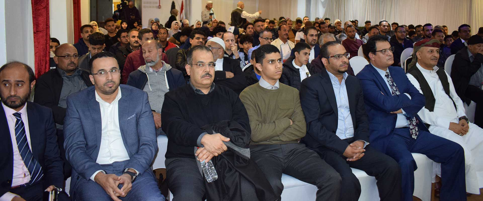 Celebrating with the Yemeni Community in Birmingham