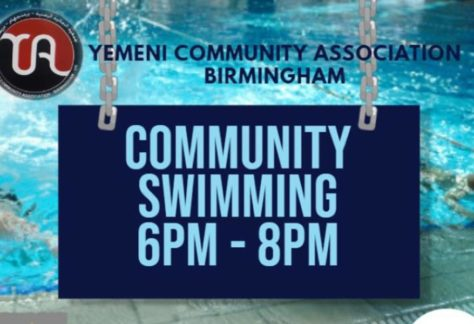 Community Swimming